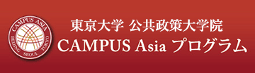 CAMPUS Asia Program