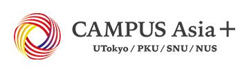 CAMPUS Asia Program