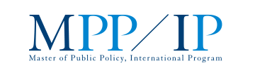 MPP/IP : The Master of Public Policy, International Program