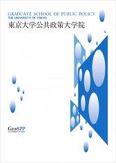GraSPP-Pamphlet2014