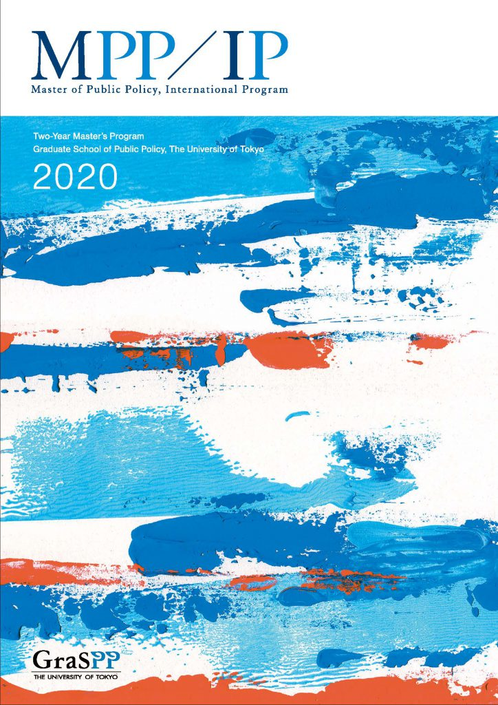 MPP/IP Brochure for 2020 Admission