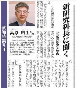image news