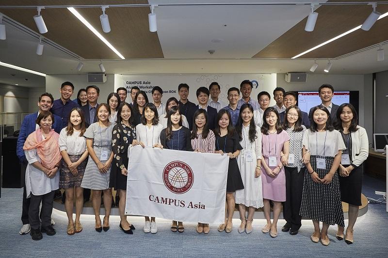 CAMPUS Asia 0413